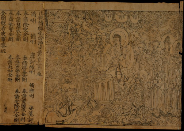 dunhuang-diamond-sutra-frontispiece