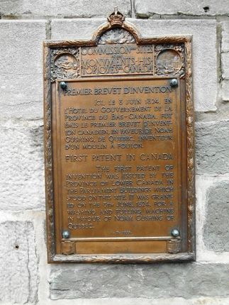 450px-Plaque_du_Premier_brevet_d_invention